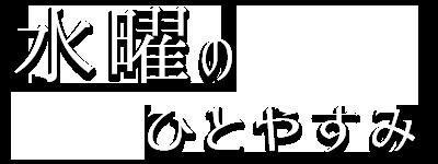 イムさん Officialサイト